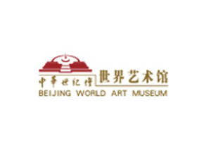Beijing World Art Museum