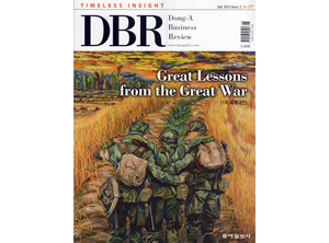 Ausgabe Juli 2014