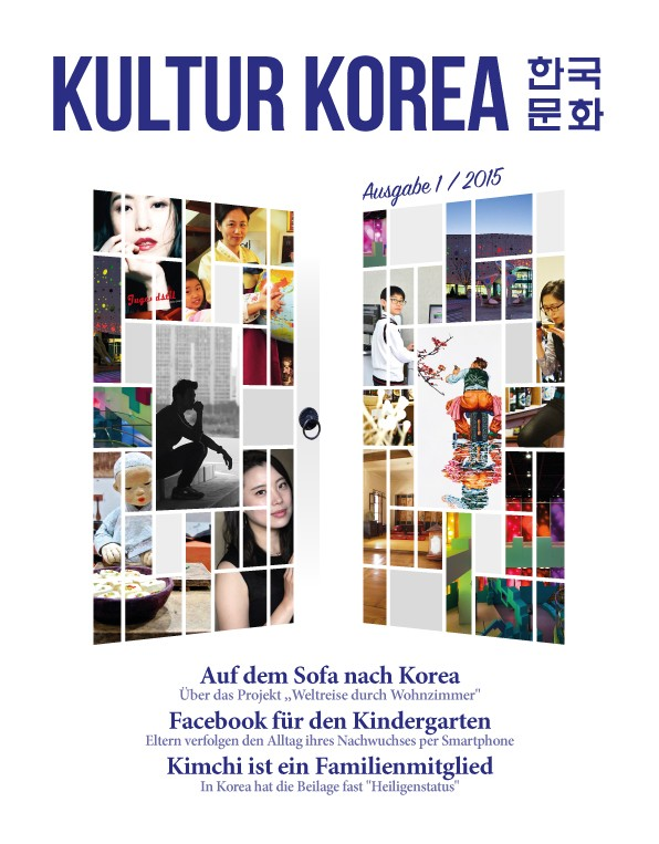 SEO Kultur Korea Cover