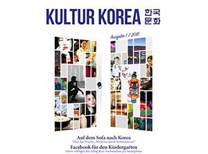 Kulturabteilungsmagazin der Botschaft der Republik Korea